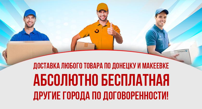 a1bdcabb6443d Интернет магазин в ДНР (Донецк) «ТехноЛенд»: смартфоны, фототехника ...